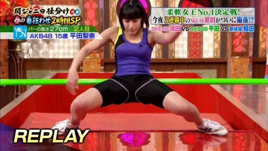 「リンボーダンス」とかいうハミマン不可避なTVのキャプ画像貼ってくwwwwwwwwwwwwwwww(画像あり)・26枚目