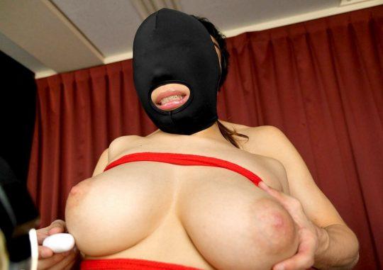 【キチガイスレ】「全頭マスク」のエロ画像貼ってくよwwwwwwwwwwwwwwwwwwwwwwwwwww(画像あり)・21枚目
