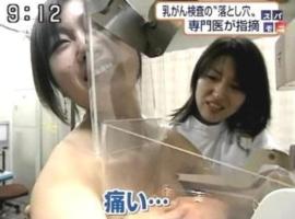 【放送事故】地上波で偶然写ったハプニングエロ画像 100連発!