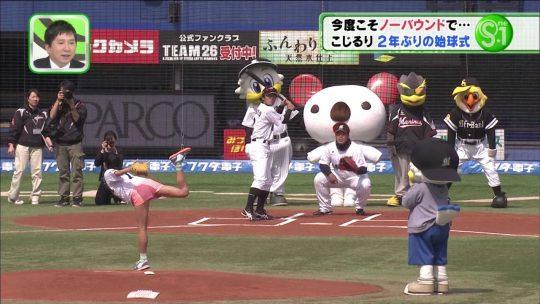 【画像あり】芸能人エロ始球式の画像を集めた結果・・・→ 壇蜜が変態すぎて野球冒涜レベルでワロタwwwwwwwwwwwwwwwwww・21枚目