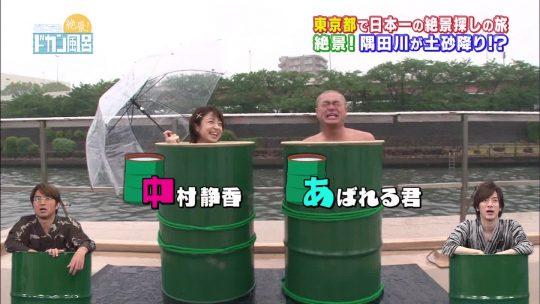 【画像あり】有能テレ東さんの温泉番組、やっぱり一味違うwwwwwwwwwwwwwwwwwwwwwwwwwwwwwwwwwww・3枚目