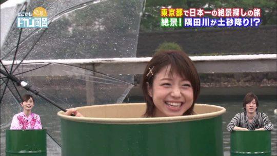 【画像あり】有能テレ東さんの温泉番組、やっぱり一味違うwwwwwwwwwwwwwwwwwwwwwwwwwwwwwwwwwww・4枚目