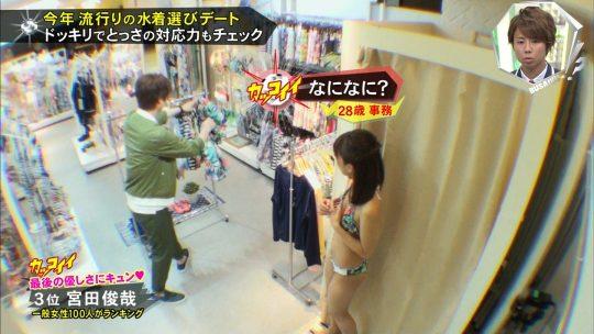 【画像あり】キスマイBUSAIKU!?の水着選びデートコーナーで変態ビキニ見せつけられた玉森の反応wwwwwwwwwww・11枚目