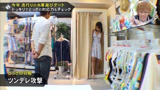 【画像あり】キスマイBUSAIKU!?の水着選びデートコーナーで変態ビキニ見せつけられた玉森の反応wwwwwwwwwww・19枚目