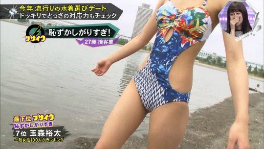 【画像あり】キスマイBUSAIKU!?の水着選びデートコーナーで変態ビキニ見せつけられた玉森の反応wwwwwwwwwww・37枚目