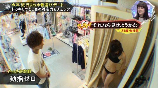 【画像あり】キスマイBUSAIKU!?の水着選びデートコーナーで変態ビキニ見せつけられた玉森の反応wwwwwwwwwww・40枚目
