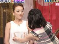 渡辺麻友、西川史子の乳首をイジるww王道アイドル迷走中www