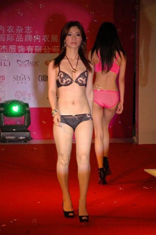 【画像あり】中国の下着ファッションショーの様子をご覧下さいwwwwwwwwwwwwwwwwwwwwwwwwwwww・10枚目