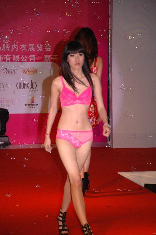 【画像あり】中国の下着ファッションショーの様子をご覧下さいwwwwwwwwwwwwwwwwwwwwwwwwwwww・15枚目