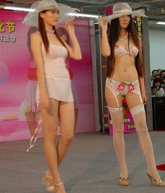 【画像あり】中国の下着ファッションショーの様子をご覧下さいwwwwwwwwwwwwwwwwwwwwwwwwwwww・28枚目