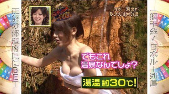 【画像あり】TVでのポロリ、チラリおっぱいハプニング画像が自然と集まってくる本日のラッキースレwwwwwwwwwwwwwwwww・6枚目