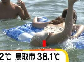 「めざましテレビ」で海水浴客のマンコが映る放送事故…ビキニに食い込みビラビラが…(画像あり)