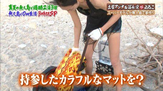 【放送事故】TVでチクビを晒してしまった女性達の画像をご覧下さいwwwwwwwwwwwwwwwwwwwwwwwww(画像あり)・2枚目