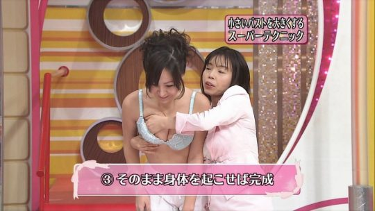 【放送事故】TVでチクビを晒してしまった女性達の画像をご覧下さいwwwwwwwwwwwwwwwwwwwwwwwww(画像あり)・6枚目