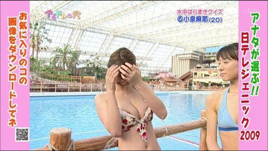 【放送事故】TVでチクビを晒してしまった女性達の画像をご覧下さいwwwwwwwwwwwwwwwwwwwwwwwww(画像あり)・26枚目