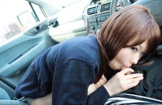 【※画像あり】付き合い出した彼女とドライブに出掛けたらとりあえずお願いしてみる事wwwwwwwwwwwwwwwwwwwwwwwww・1枚目