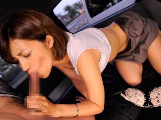【※画像あり】付き合い出した彼女とドライブに出掛けたらとりあえずお願いしてみる事wwwwwwwwwwwwwwwwwwwwwwwww・9枚目