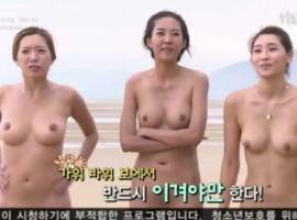【キャプ】韓国のエロ番組が日本のエロ番組を凌駕するwww