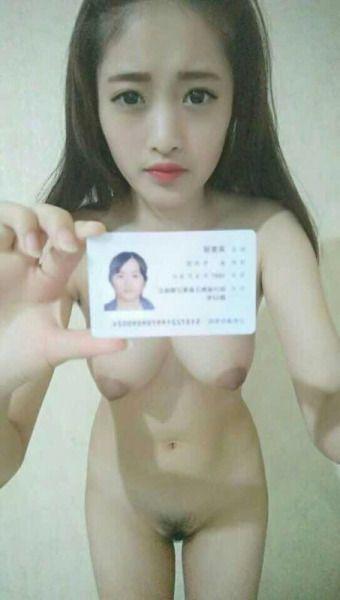 【異文化】「返さなければ拡散」 中国の闇「裸ローン」の実態をご覧下さいwwwwwwwwwwwwwwwwww(画像あり)・9枚目
