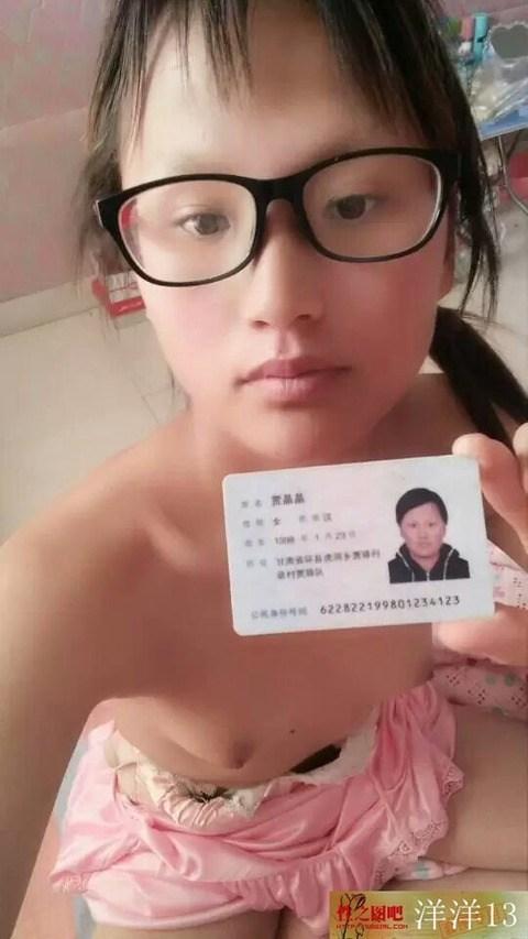 【異文化】「返さなければ拡散」 中国の闇「裸ローン」の実態をご覧下さいwwwwwwwwwwwwwwwwww(画像あり)・12枚目