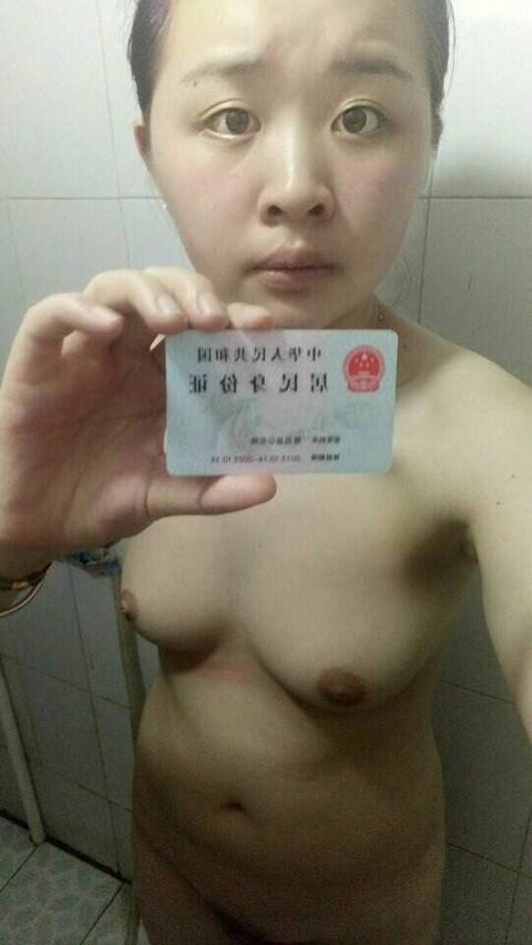 【異文化】「返さなければ拡散」 中国の闇「裸ローン」の実態をご覧下さいwwwwwwwwwwwwwwwwww(画像あり)・14枚目