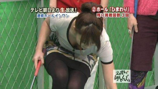 【犯人探し】女子アナの胸チラ画像を並べて「わざと」「偶然」を外野がジャッジメントしていくスレ。(※画像30枚)・6枚目