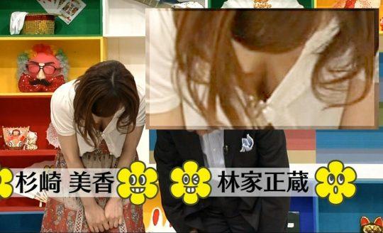 【犯人探し】女子アナの胸チラ画像を並べて「わざと」「偶然」を外野がジャッジメントしていくスレ。(※画像30枚)・10枚目