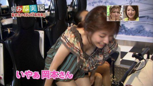 【犯人探し】女子アナの胸チラ画像を並べて「わざと」「偶然」を外野がジャッジメントしていくスレ。(※画像30枚)・16枚目