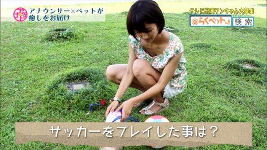 【犯人探し】女子アナの胸チラ画像を並べて「わざと」「偶然」を外野がジャッジメントしていくスレ。(※画像30枚)・22枚目