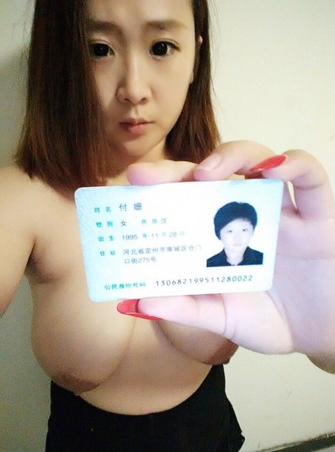 【異文化】「返さなければ拡散」 中国の闇「裸ローン」の実態をご覧下さいwwwwwwwwwwwwwwwwww(画像あり)・4枚目