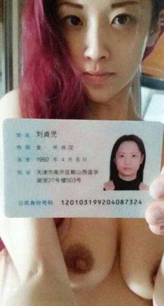 【異文化】「返さなければ拡散」 中国の闇「裸ローン」の実態をご覧下さいwwwwwwwwwwwwwwwwww(画像あり)・6枚目