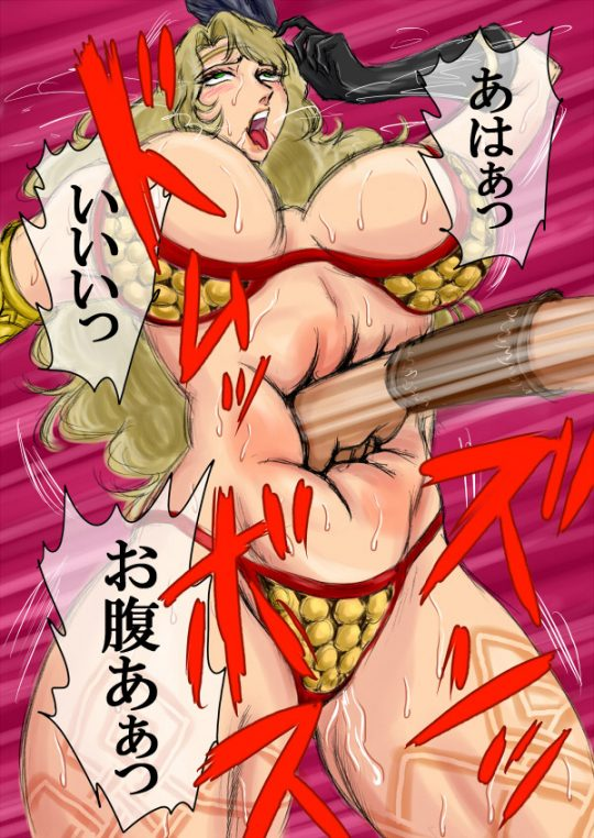 【陰湿】陰キャワイ、今日学校で女子に指さされて腹立ったから腹パン画像でも貼ってくわ。(画像あり)・14枚目