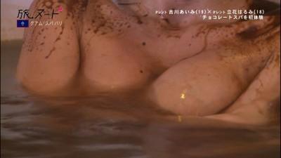 【放送事故】地上波で自らチクビを出していったこの女の人wwwwwwwwwwwwwwwwwwwwwwwwwww(GIFあり)・7枚目