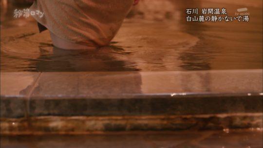 【秦瑞穂】秘湯ロマン(テレ朝)もっと温泉へいこうを見習ってちょっとエロ番組化wwwwwwwwwwwwwww(画像あり)・8枚目