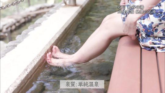 【秦瑞穂】秘湯ロマン(テレ朝)もっと温泉へいこうを見習ってちょっとエロ番組化wwwwwwwwwwwwwww(画像あり)・16枚目
