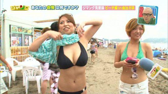 さて、この夏のTVに映った素人ビキニ画像集めたからチャンピオン決めようぜ!!(画像あり)・3枚目