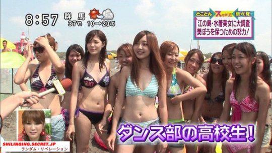 さて、この夏のTVに映った素人ビキニ画像集めたからチャンピオン決めようぜ!!(画像あり)・13枚目