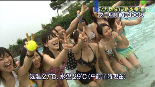 さて、この夏のTVに映った素人ビキニ画像集めたからチャンピオン決めようぜ!!(画像あり)・25枚目