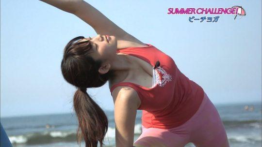 【2chまとめ】筧美和子のコラみたいなおっぱいwwwwwwwww→ 「乳首立ってるやんけ!」「ほんまに立ってて草」・10枚目