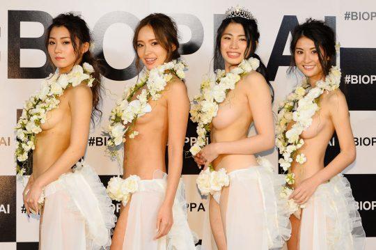 【画像あり】「日本一美しいおっぱいグランプリ」優勝者のおっぱいをご覧下さいwwwwwwwwwwwwwwwwwwwwww・3枚目