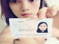 【画像あり】金返さなければエロ画像拡散!?中国の「裸ローン」とか言うマジキチ商売