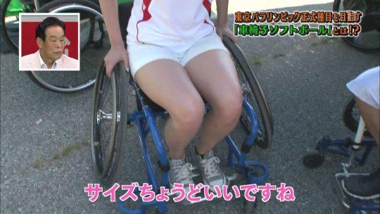 【朗報】神スイング稲村亜美(20)、超絶巨乳化wwwwwwwwwwwwwwwwwwwwwwwwwwwww(画像あり)・6枚目