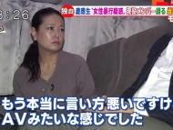 【※不謹慎※】ニュースで流れた慶応強○事件のビデオを見たヤツの感想ヒド杉ワロタwww