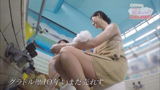 【画像あり】橋本マナミのお背中流しましょうか?に出てたグラドル戸田れい、マン毛見えてない?wwwwwwwwwwwww・6枚目