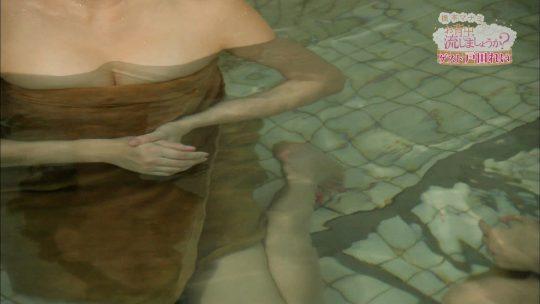 【画像あり】橋本マナミのお背中流しましょうか?に出てたグラドル戸田れい、マン毛見えてない?wwwwwwwwwwwww・23枚目