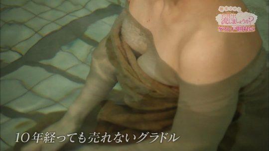 【画像あり】橋本マナミのお背中流しましょうか?に出てたグラドル戸田れい、マン毛見えてない?wwwwwwwwwwwww・28枚目