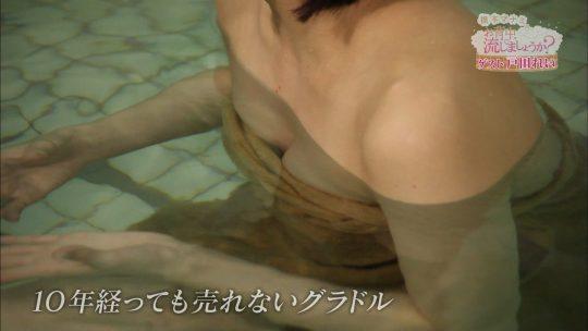 【画像あり】橋本マナミのお背中流しましょうか?に出てたグラドル戸田れい、マン毛見えてない?wwwwwwwwwwwww・31枚目