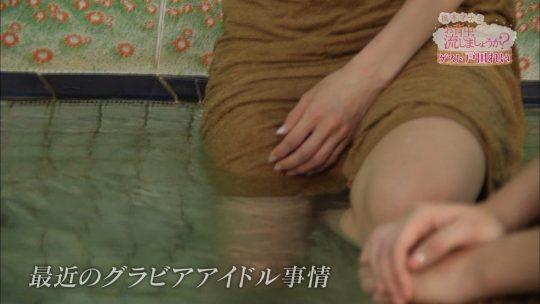 【画像あり】橋本マナミのお背中流しましょうか?に出てたグラドル戸田れい、マン毛見えてない?wwwwwwwwwwwww・39枚目
