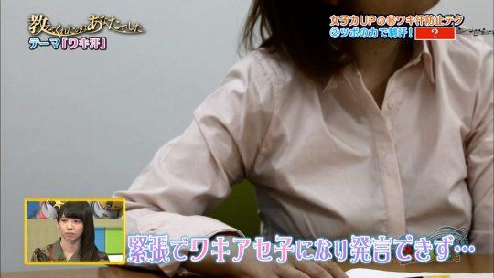 【赤面不可避】女優、女子アナがポロリよりも恥ずかしいと感じてる放送事故、それがコチラwwwwwwwwwwwww(画像あり)・9枚目