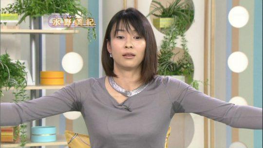 【赤面不可避】女優、女子アナがポロリよりも恥ずかしいと感じてる放送事故、それがコチラwwwwwwwwwwwww(画像あり)・19枚目